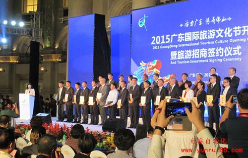 广东国际旅游文化节深受好评 smt过炉治具公司也点赞