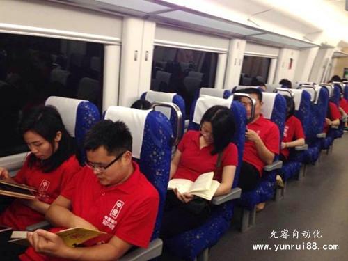 东莞过锡炉治具供应商公司新闻:十年书香50城,东莞位列第9